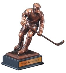 Hockey Resin Award Trophy